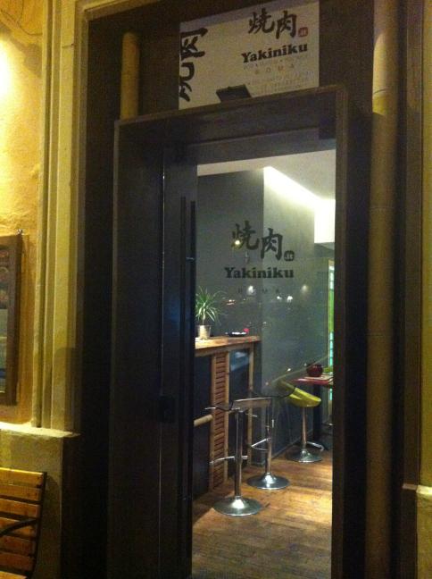 ローマの焼き肉専門店 外観