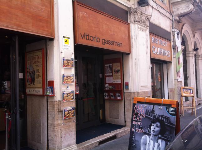 ローマのヴィットリオ・ガスマン劇場