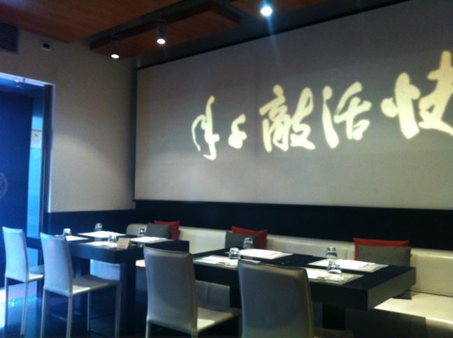 ローマ 日本食レストラン ハマセイ インテリア
