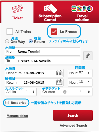 Le-Frecce-booking-1
