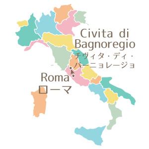 Roma-to-Civita